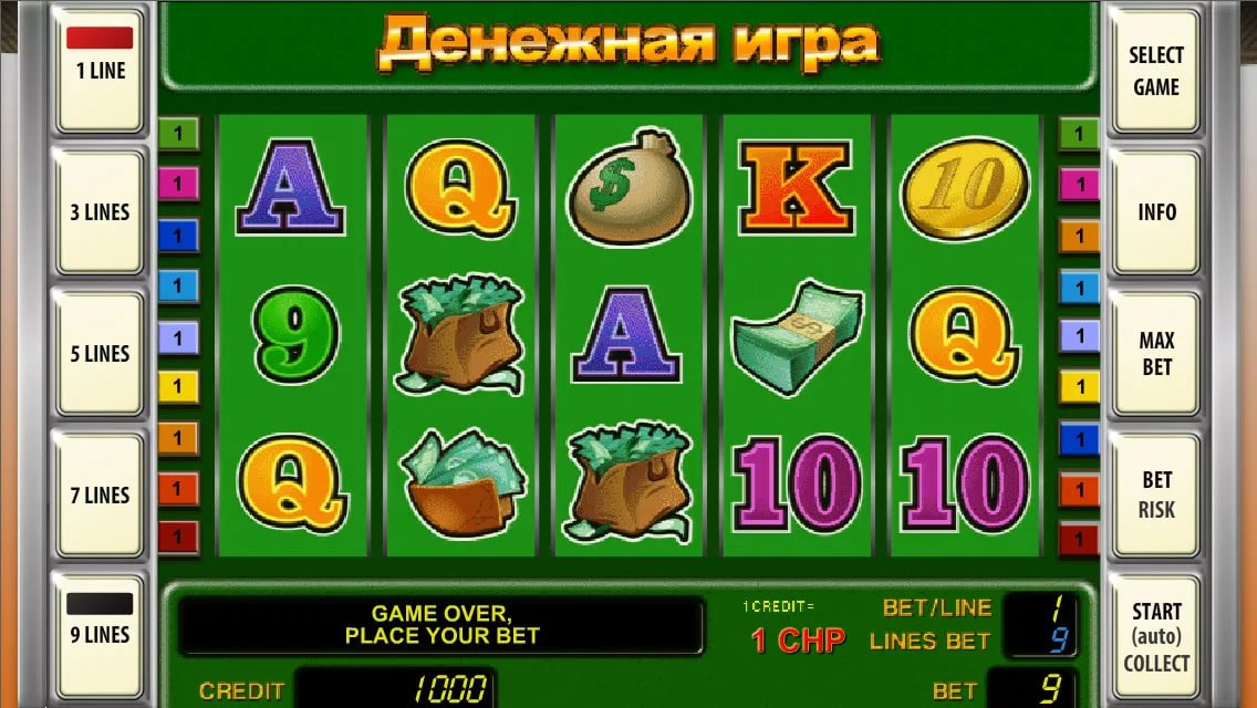 Казино the money game лучше делом